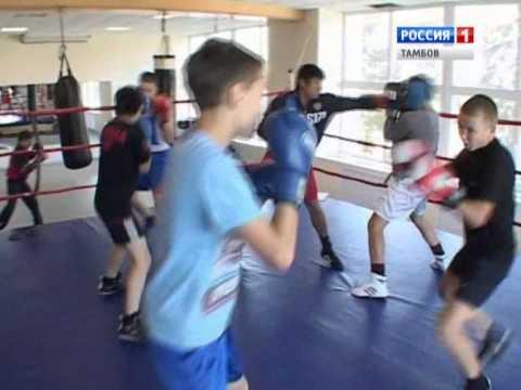Спорт/Тамбов, 20 сентября 2014