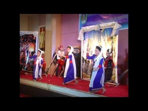 การแสดงชุดวัฒนธรรมภาคอีสาน สาขานาฏศิลป์และการแสดง มรภ นครศรีฯ
