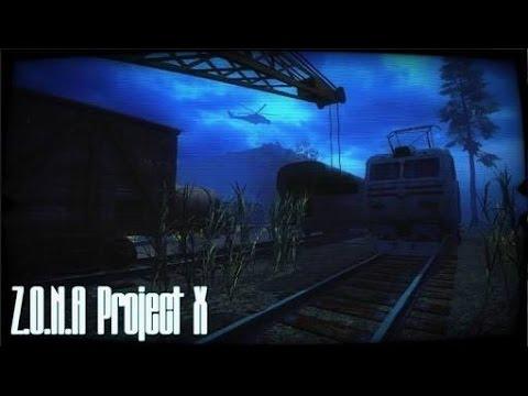 zona x project скачать