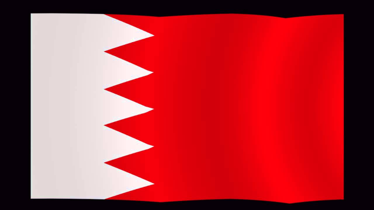 Bahrain Flag And Qatar Flag