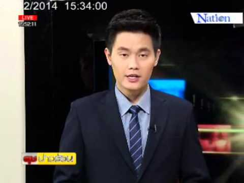 Nation channel : รมว.ยธ. โยน กต. ถามนิวซีแลนด์ ออกพาสปอรต์คนผิด ม.112 29/12/2557