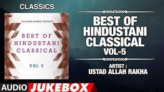BEST OF HINDUSTANI CLASSICAL - VOL 5 (Audio Jukebox) | Indian Classical | T-Series Classics