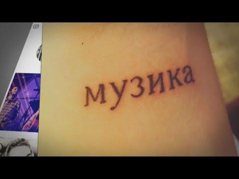 Испанский участник Евровидения сделал татуировку на украинском