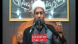 مدارسُ آياتٍ خلتْ مِن تلاوةٍ - الشيخ سلام العسكري