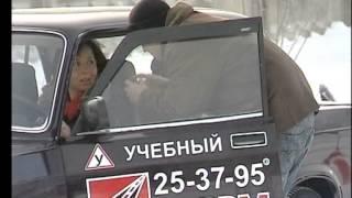ГЛУХИЕ водители, курсы вождения в автошколе БЦВВМ. Барнаул(, 2013-04-01T16:59:00.000Z)