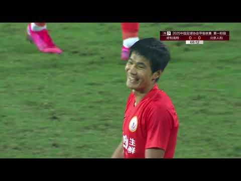 Nei Mongol Beijing Renhe Goals And Highlights