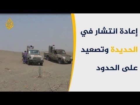 غريفيث متفائل بتحسن الوضع في اليمن رغم الصعوبات  - نشر قبل 11 ساعة
