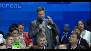 Путин: «Мы юристы и мы понимаем….»