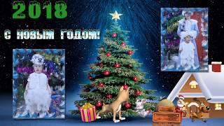 3 группа Новогодний утренник д/с Арман 2018