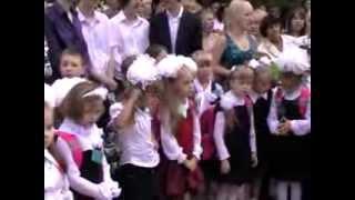 1сентября школа 57 Луганск