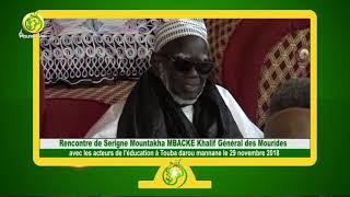 Rappel pour tous !! Serigne Mountakha Mbacké khalif Général des Mourides