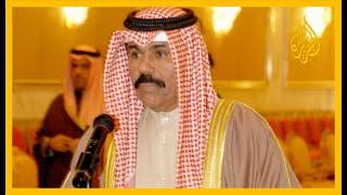 ?? تعرف على أمير الكويت الجديد الشيخ نواف الأحمد الجابر الصباح