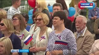 День российского флага в Петрозаводске отметили митингом-концертом