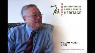 William Wong Audio Interview