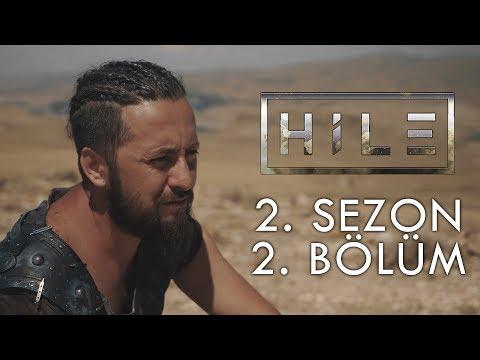 HİLE - 2. SEZON 2. BÖLÜM | GÜVENLİ EV