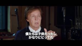 アカデミー賞受賞監督のロン・ハワード監督×世界で最も有名なバンド、ザ...