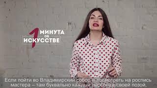 Васнецов  - серия 6