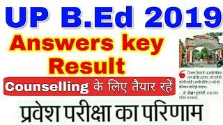 Up bed entrance result 2019
