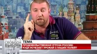 """Дмитрий ПОТАПЕНКО: """"Только государство занимается вредительством! Больше здесь врагов нету!"""""""