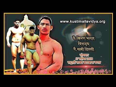 kiran bhagat vs sunny delhi at sahyadri sugar | kiran win by akadi