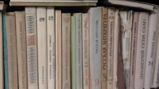 Воспоминания бабушки о работе учителем русского языка и литературы