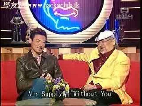 Jacky Cheung Interview - by Uncle Ray 2004-10-30 (1 of 3)
