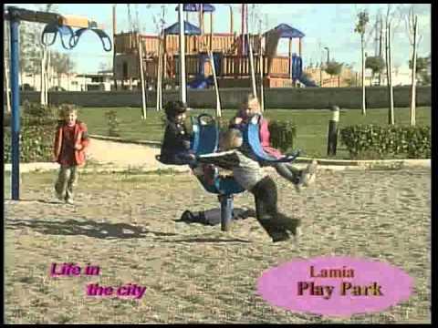 Ο Πολυχώρος διασκέδασης Lamia Playpark