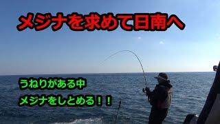 はじめまして釣るっちゃが宮崎のいっちゃんです。 宮崎県を中心に海・川...