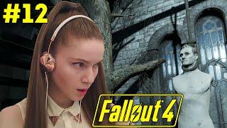Fallout 4 женское прохождение , часть 12 САЛЕМ, РОКОВЫЕ ЯЙЦА