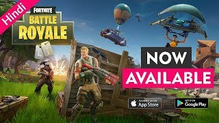 Fortnite Now Available on All iOS Devices without Invite | Details & Update | Hindi Gaming Updates