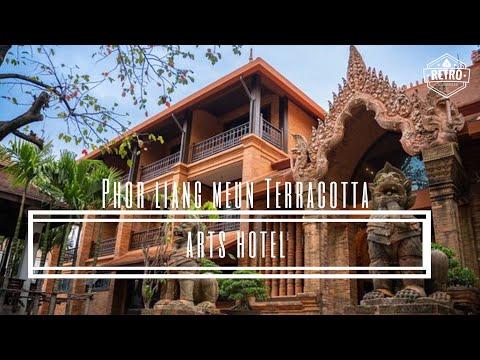 โรงแรมพ่อเลี้ยงหมื่น เชียงใหม่ Phor Liang Meun Terracotta Arts Hotel @ Chiang Mai