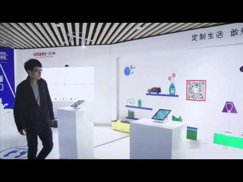 G&P: AR & Kinect Activation - Client: Leader