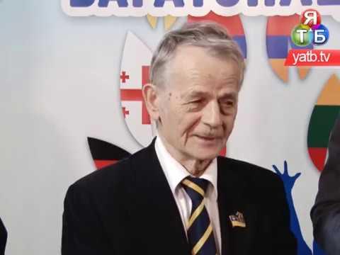 yatbTV: У Херсоні пройшов Міжнаціональний форум «Херсонщина багатонаціональна»