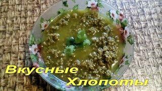 Вкусный соус для заправки овощей и овощных салатов