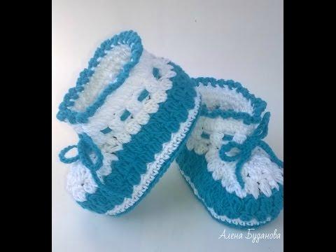 вязание пинеток крючком видео 2019 Knitting Crochet Bootees