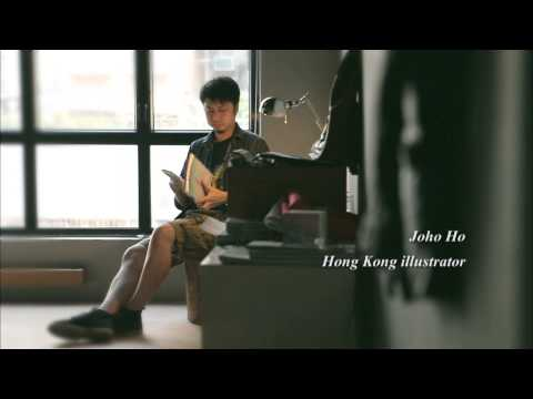 Faces of HK 2012 (John Ho, local illustrator and graphic designer), BrandHK