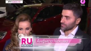 RU Новости. Свадьба Юлии Савичевой