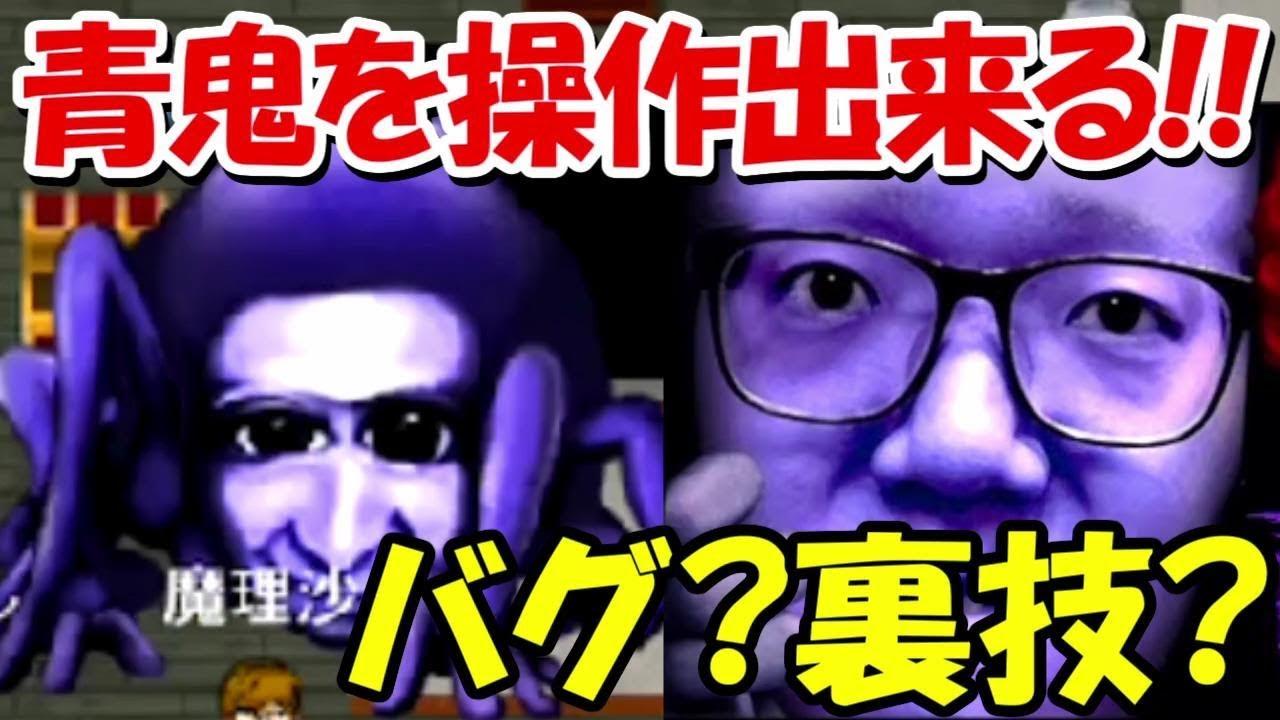 鬼 動画 青 オンライン
