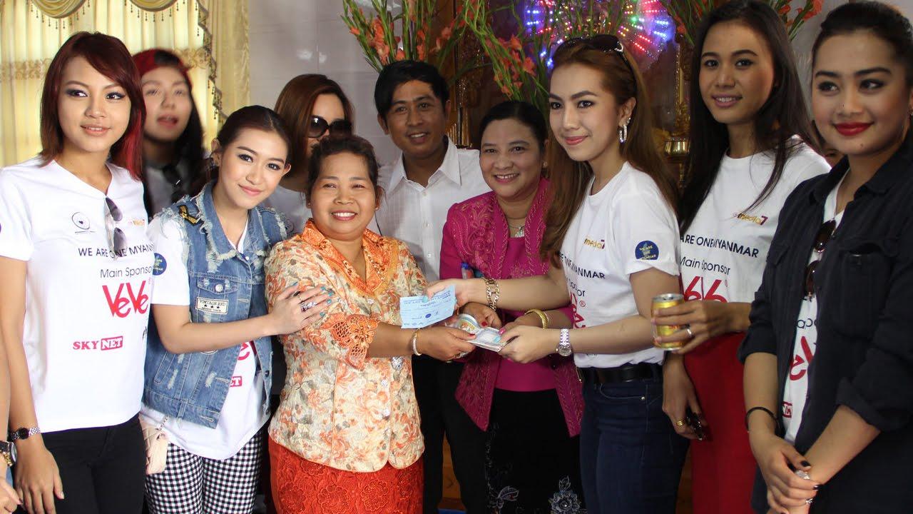 Aung Moe Lwin | Facebook