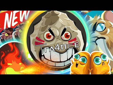 Agar.io NEW SKINS '' SECRET UPDATE '' STONE AGE '' DAWN OF MAN // ICE AGE STYLE SKINS POPSPLIT