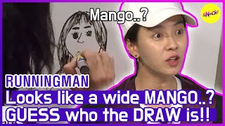 [HOT CLIPS] [RUNNINGMAN] Find out who the DRAW is..!🤣🤣 (part.1) (ENG SUB)