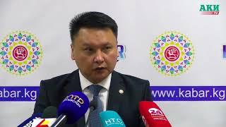 О возможном возбуждении уголовного дела на А.Атамбаева