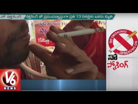 World No Tobacco Day | Special Story On Smoking Effects | V6 News