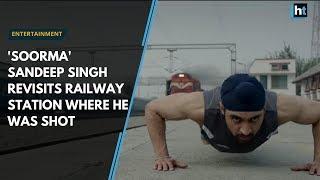 'Soorma' Sandeep Singh revisits railway station where he was shot