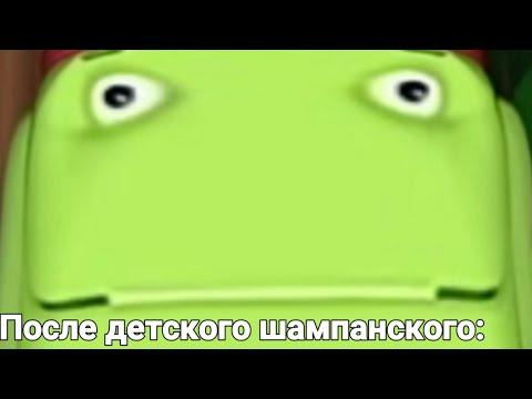 Видео: Муд лунтик(4 часть)