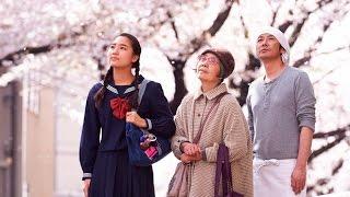 Crítica De La Semana: 'Una Pastelería En Tokio'