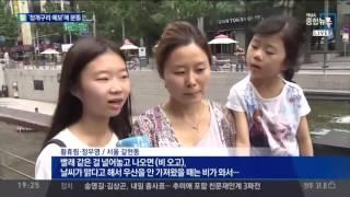 '그만 좀 틀려라'…기상청 '청개구리 예보' 불만 폭주