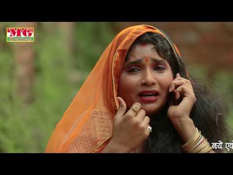 इक लड़की की दर्द भरी कहानी देखकर रोना नही ll Anmol Upadhyay New Album ll