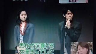 共演から8年後、恋人へ。 Instagram⏩aoi.lovesmile Twitter⏩aoi_sugao.