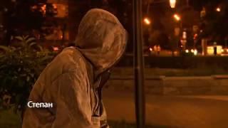 """31 08 Специальный репортаж - """"Профессия - бегунок"""" (наркозакладчики)"""